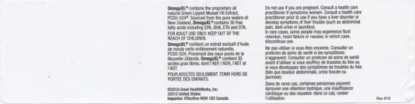 side 3 of 3 label from OmegaXL